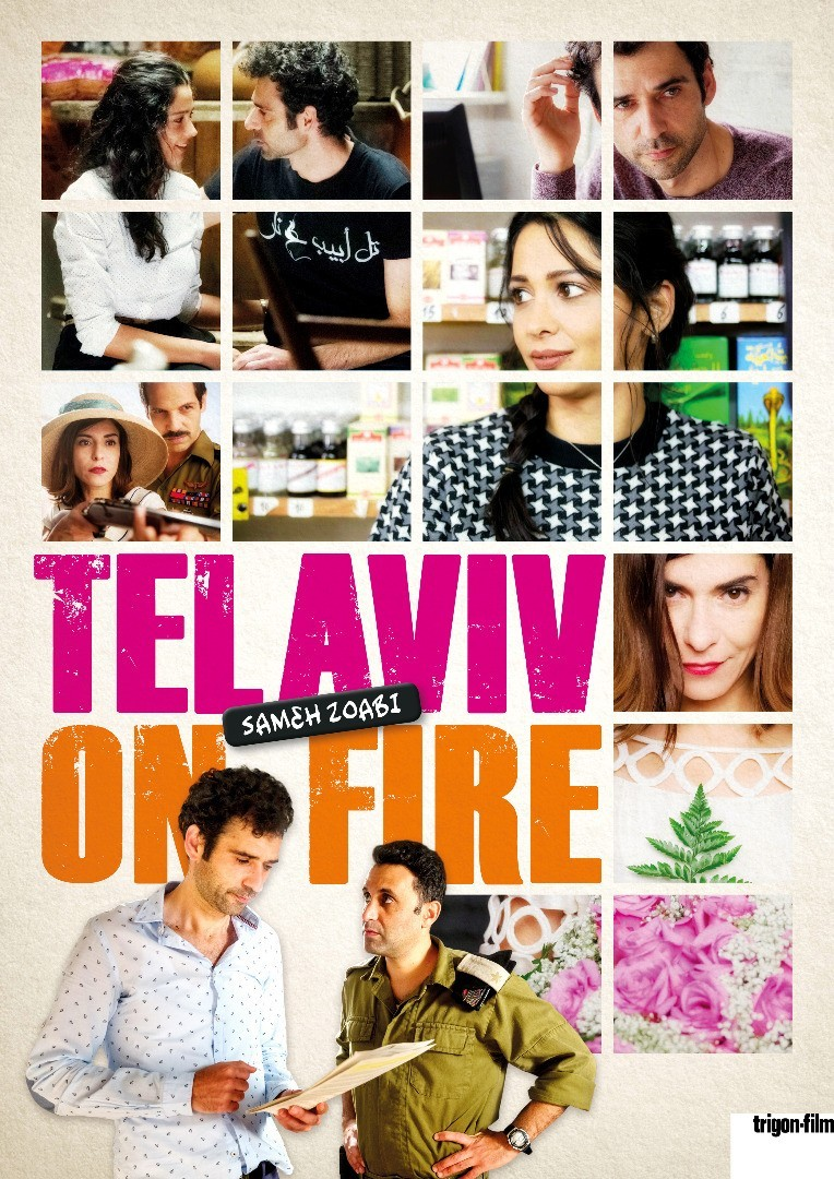 Tel Aviv on Fire Plakat.jpg