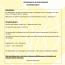 Information zum Schulbeginn20_21.pdf