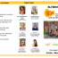 EV-Folder 2020.pdf