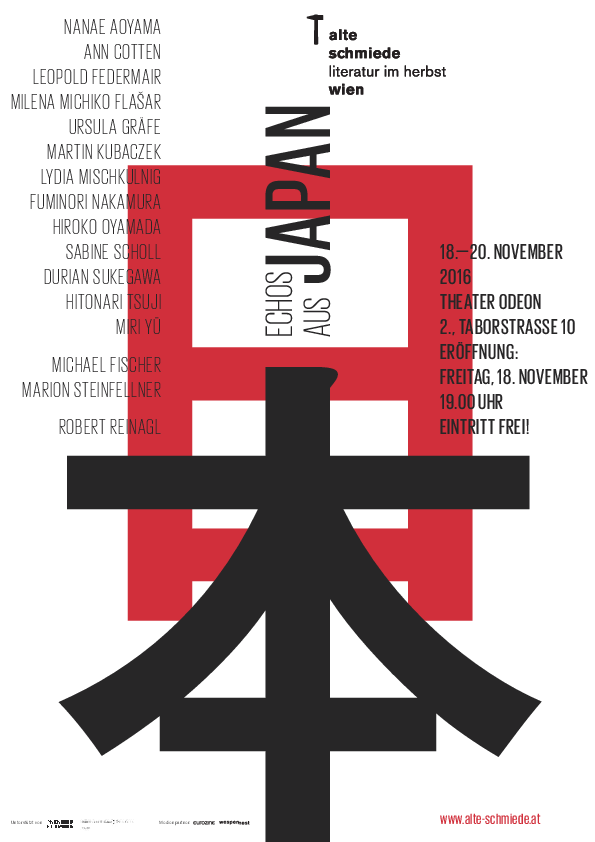 LiH-Folder_2016.pdf