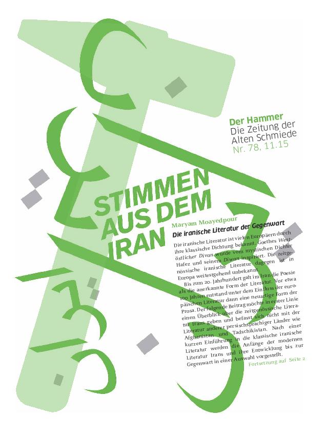 Hammer_78_2015-11.pdf